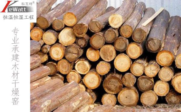 佛山木材干燥窑设计